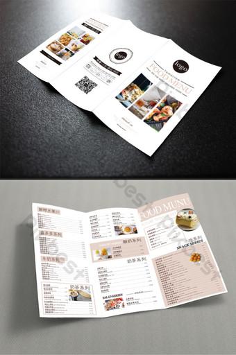 菜單設計菜單三摺頁psd餐飲業 模板 PSD