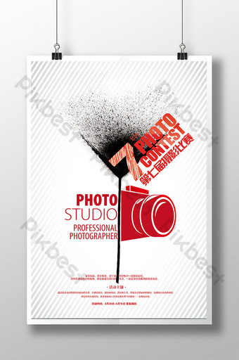 cartel del concurso de fotografía creativa Modelo PSD