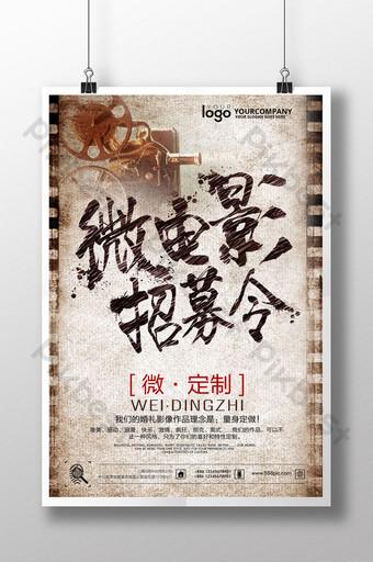 film mikro retro merekrut desain poster lama Templat PSD