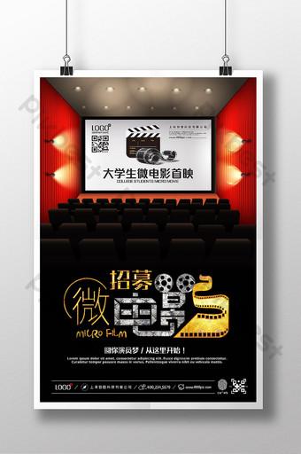 film mikro dan rekrutmen tv poster kreatif mikro mahasiswa Templat PSD