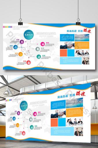 ثقافة الشركات الإبداعية جدار تطوير تاريخ المعرض لوحة قالب الصورة قالب PSD