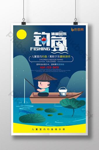 Modèle de conception créative d'affiche de concours de pêche pour enfants en intérieur bleu Modèle PSD