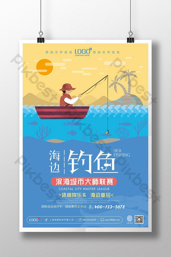 Fresh and fashionable seaside fishing competition poster creative design template Template PSD