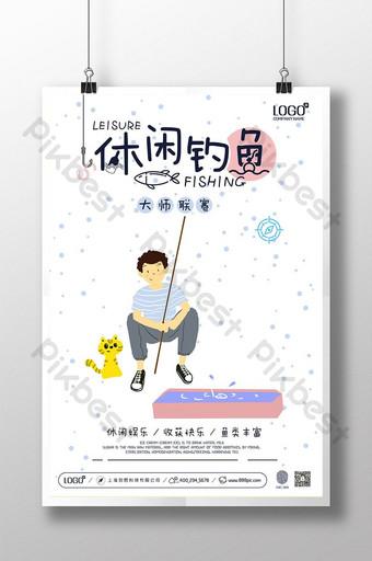 Modèle de conception créative d'affiche de concours de pêche de loisirs simple et à la mode Modèle PSD