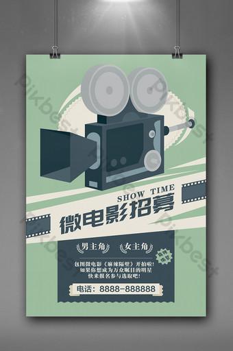poster penerimaan televisi dan teater rekrutmen film mikro Templat AI