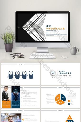Modèle PPT de stratégie de gestion de plan de planification marketing PowerPoint Modèle PPTX