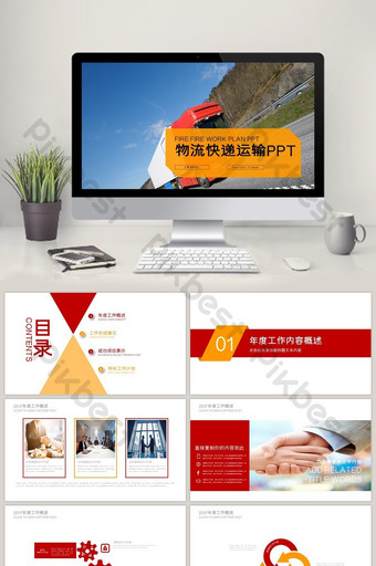 Sea, land and air logistics express smart transportation consignment PPT template PowerPoint Template PPTX