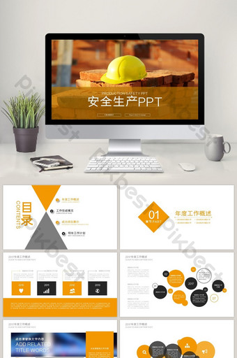 Safe production, double responsibility, safety risk PPT template PowerPoint Template PPTX