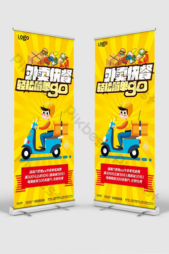 takeaway fast food easy and simple takeaway delivery promotion roll up standee Template PSD