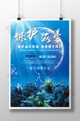 Public Service Advertisement for Protecting Ocean Earth Water Resources Template PSD