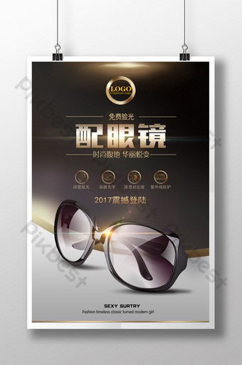眼鏡驗光師打眼鏡店海報開幕 模板 PSD