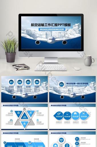 الطائرات والنقل الجوي 2017 ملخص عمل قالب ppt PowerPoint قالب PPTX