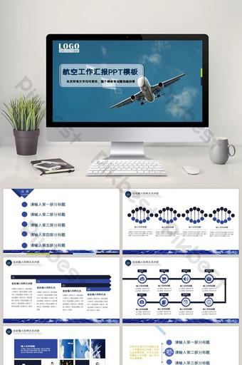 إدارة الطيران المدني للطائرات طيران نقل الركاب الحركة الجوية جزء لكل تريليون PowerPoint قالب PPTX