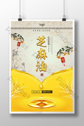 Sesame Oil Poster Design Template PSD