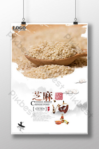 Sesame Oil Poster Template Download Template PSD