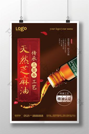 Natural sesame oil gourmet seasoning poster Template PSD