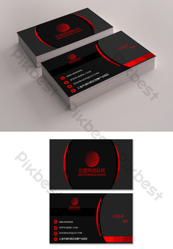 descarga de diseño de tarjeta de visita hermosa roja y negra Modelo PSD