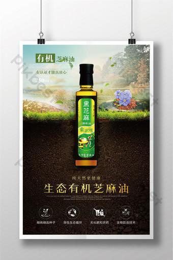 Ecological organic sesame oil gourmet seasoning poster Template PSD