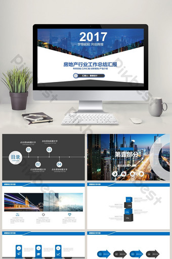 Modèle PPT de plan d'exécution de marketing de l'étape de vente immobilière PowerPoint Modèle PPTX