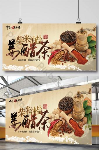 Vegetables, Rice, Oil, Salt, Ginger Vinegar, Tea, Gourmet Seasoning Promotional Display Board Template PSD