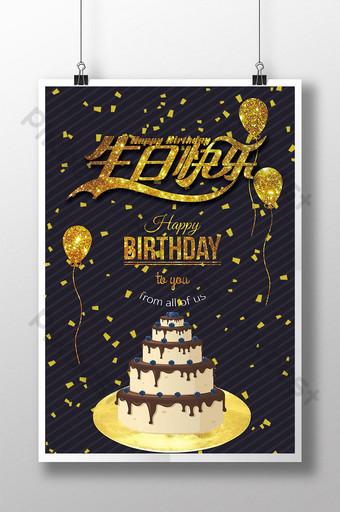 modelo de suporte de exibição de cartaz de feliz aniversário Modelo PSD