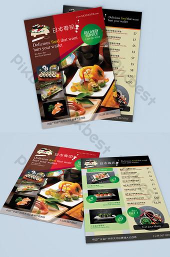 Carte de commande de menu de restaurant de sushi Modèle PSD