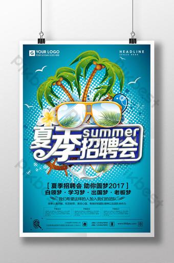 Conception d'affiche pour le salon de l'emploi d'été cool Modèle PSD