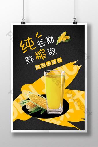 Dépliant de panneau d'exposition d'affiche de style simple de jus de maïs de Pure Valley Modèle PSD
