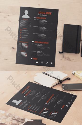 黑色簡約現代簡歷模板設計下載 模板 AI