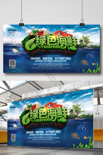 green seafood promotion poster aquatic advertising display board Template PSD