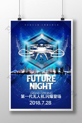 高端藍色科技時尚無人機海報 模板 PSD