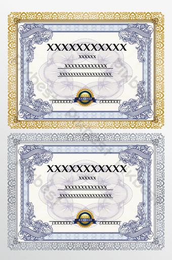歐洲藍色風格邊框榮譽證書模板設計 模板 PSD