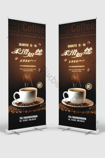 coffeeee shop advertising roll up standee Template PSD
