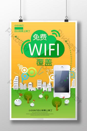 免費wifi上網覆蓋海報設計 模板 PSD