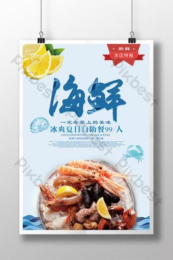 cartoon summer seafood promotion restaurant poster Template PSD