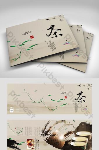 النمط الصيني تصميم كتيب الشاي الترويجية قالب PSD