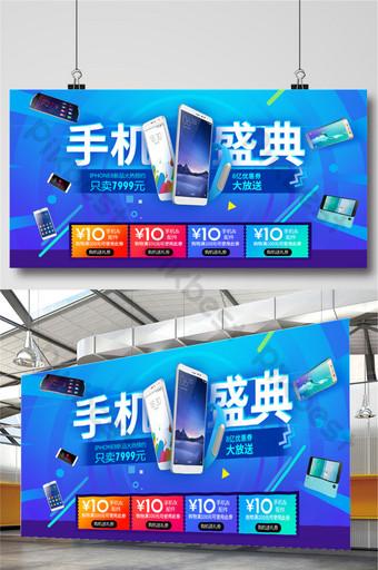 Panneau d'exposition de promotion mobile du festival de téléphonie mobile Modèle PSD