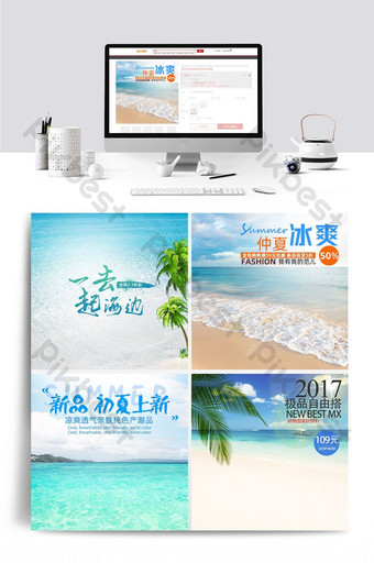 Summer seaside main map template design E-commerce Template PSD