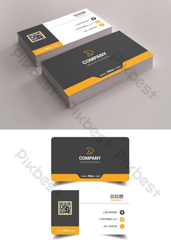 kartu kreatif bisnis kuning hitam bergaya sederhana Templat AI