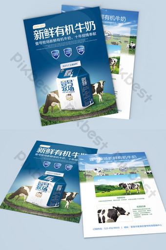 Conception de dépliants promotionnels pour les nouveaux produits laitiers naturels Modèle PSD
