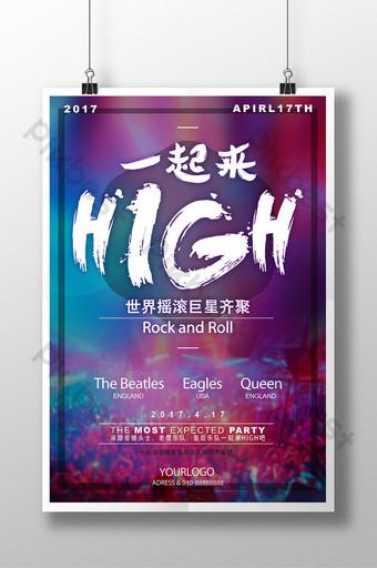 cartel de concierto de la banda mundial de rock se unen Modelo PSD