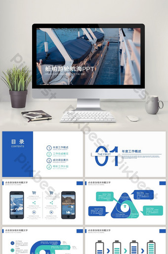 Ship shipping, cruise ship, sea travel, maritime terminal PPT PowerPoint Template PPTX