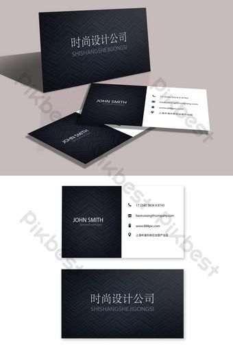 Modèle de carte de visite de société de design de mode minimaliste noir et blanc Modèle AI