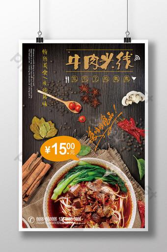 phở bò poster quảng cáo thực phẩm ban ăn Bản mẫu PSD
