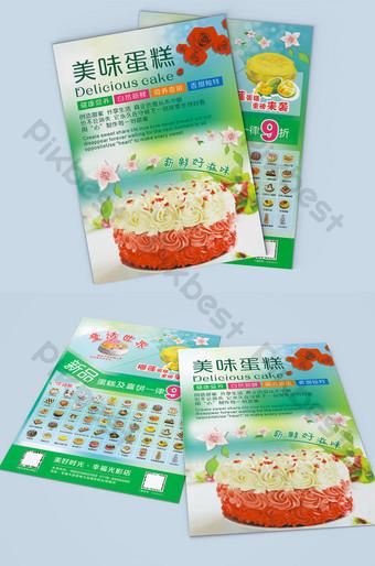 Photo de flyer de promotion de pâtisserie Modèle CDR