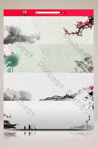 Artes y ciencias texturizadas lavado de tinta diseño de fondo de banner de estilo retro Fondos Modelo PSD