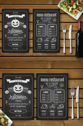 Modèle de menu spécial de vacances au restaurant Modèle AI