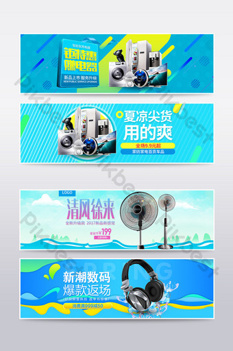 taobao e commerce tmall poster alat hidup promosi produk baru E-commerce Templat PSD