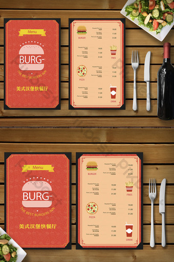 Menu de recettes du restaurant de restauration rapide American Burger Modèle PSD