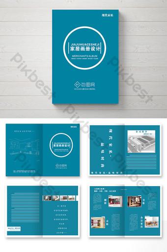 مجموعة حديثة من كتيب صور المنزل البسيط والداكن قالب CDR